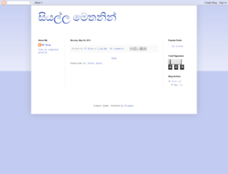 everythinz.blogspot.com screenshot
