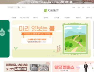 evezary.co.kr screenshot