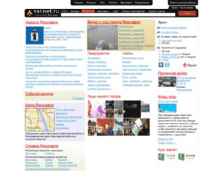 evgenijalapina33.yar-net.ru screenshot