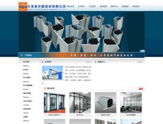 evilsite.org screenshot