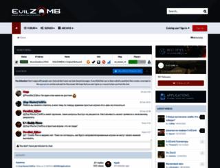 evilzomb.ru screenshot