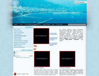evim.ucoz.com screenshot