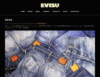 evisu.jp screenshot