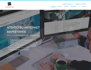 evodesign.ru screenshot
