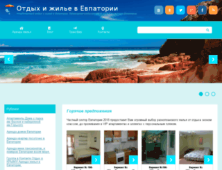 evpatoriya-leto.crimea.ua screenshot