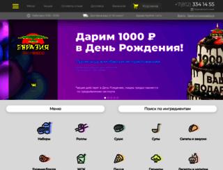 evrasia-ex.ru screenshot