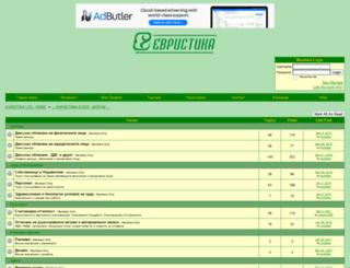 evristika.activeboard.com screenshot