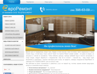 evro-remonti.kiev.ua screenshot
