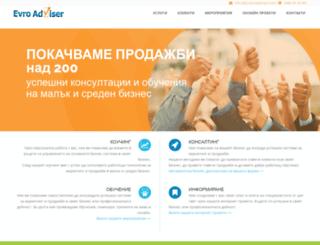 evroadviser.com screenshot