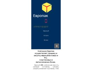 evropack.com screenshot