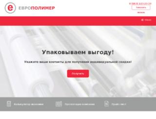 evropolimer.com screenshot