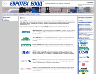 evrotech.bg screenshot