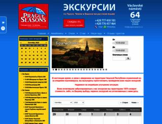 evrotur.cz screenshot