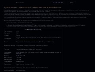 evrovidenie-2012.ru screenshot
