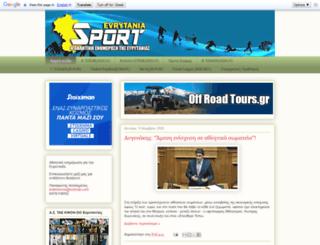 evrytaniasport.blogspot.com screenshot