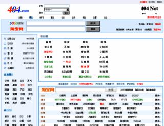 ewaaa.com screenshot