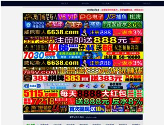 ewales.net screenshot