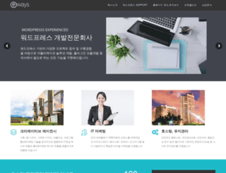 eways.co.kr screenshot