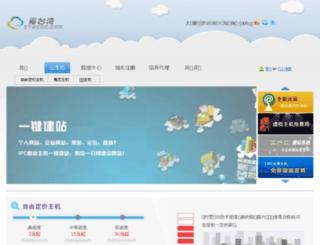 ewsidc.com screenshot