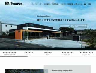 ex-exis.co.jp screenshot