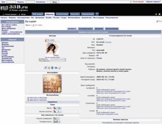 ex-russin.33b.ru screenshot