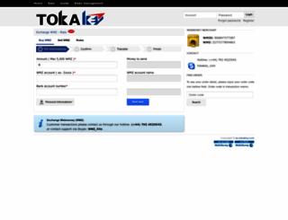 ex-tokakey.com screenshot