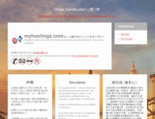 ex.myhostings.com screenshot