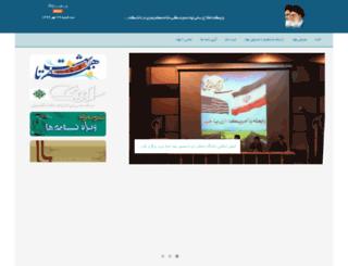 ex1.masjedun.com screenshot