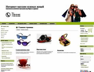 ex16.alltrades.ru screenshot
