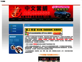 exactspy.com screenshot