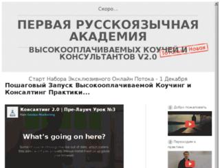 exaltata.com screenshot