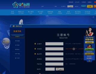 exam-date.com screenshot