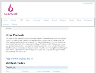 exam.brainsail.com screenshot
