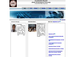 exam.dtu.ac.in screenshot