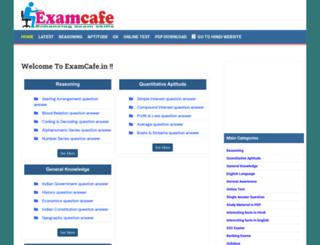 examcafe.in screenshot