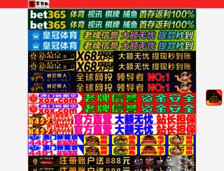 examdate.net screenshot