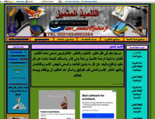 examen.eklablog.net screenshot