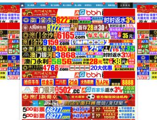 exams2015.com screenshot