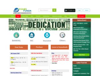 examsfunda.com screenshot