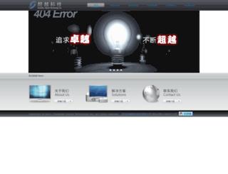 exceederdigital.com screenshot