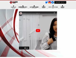 exceedjapan.co.jp screenshot