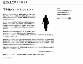 excel-europe.com screenshot