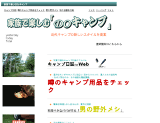 excelb.sakura.ne.jp screenshot