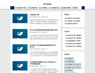 excenergy.com screenshot