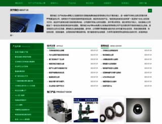 exchange.mailrecoverysoftware.com screenshot