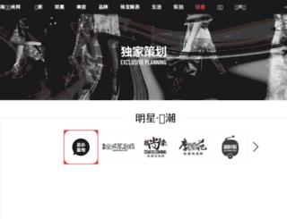 exclusive.haibao.com screenshot