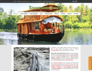 excursion2india.com screenshot