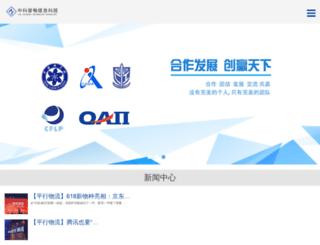 exe.shundr.com screenshot