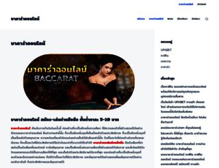 executive-women.com screenshot