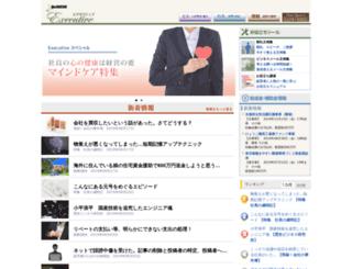 executive.netricoh.com screenshot